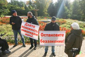 «Чиновники не очень любят смотреть на нас»: в Казани инвалидам не разрешили провести митинг перед Кабмином