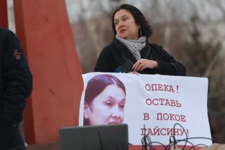 На «митинге мам» в Казани выступили против произвола органов опеки и ПДН