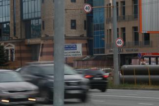 «Вешайте 50, и будет норма!»: казанские автомобилисты считают, что знаки «40» на магистралях - это слишком
