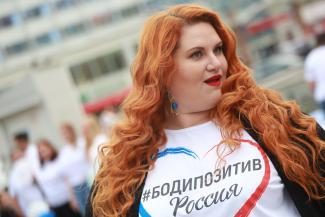 «Это не про жир и тем более не про феминизм!»: в Казани впервые прошел фестиваль бодипозитива