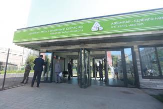 «Уволились учителя, отчислились ученики»: построят ли в Казани еще одну «шаймиевскую» школу?