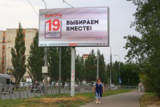 Это сладкое слово «Госдума»: коммунисты всех мастей на выборах в Татарстане будут биться с ветераном казанского ЖКХ, главой Нижнекамска и женой директора КАМАЗа