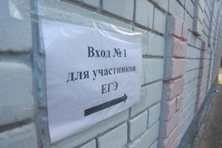 Призрак ковида захлопнул двери казанского пункта сдачи ЕГЭ, но организаторы уверяют, что у них есть запас персонала и аудиторий