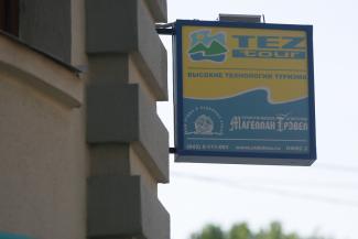 Решили соскочить?.. В Казани турфирма спряталась от клиентов, зажав их деньги на Турцию, заплаченные в январе