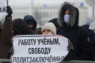 «Люди начинают понимать, что если отдать свободу в обмен на колбасу, то не будет ни колбасы, ни свободы»: участники митинга в Казани пригрозили чиновникам народными санкциями