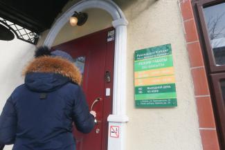 Кредит не дали, а деньги взяли: в центре Казани под носом у МВД орудуют мошенники?