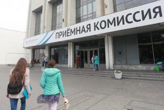 Приемная кампания — 2019 в Казани: целевиков запугали штрафами, а самый умный выпускник не поехал в Москву, выбрав КФУ