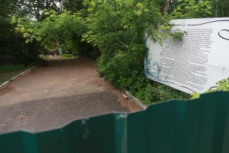 «На солдатских костях элитные дома хотят поставить!»: в парке у Казанского военного госпиталя на месте воинских захоронений затевают строительство многоэтажек