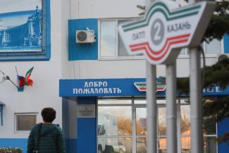 «Это пятно на имидж!»: казанские автобусники взялись карать жуликоватых кондукторов