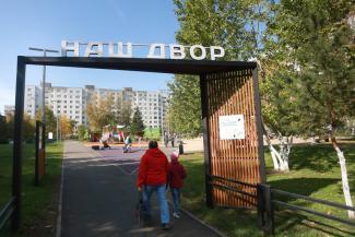 «У нас Киркоров дворником будет?»: ремонт по программе «Наш двор» в Казани оборачивается повышением тарифов для жильцов многоэтажек