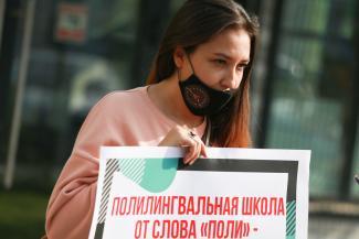 «Это руки провокаторов»: в Казани интернет-активистки воюют из-за «шаймиевской» школы