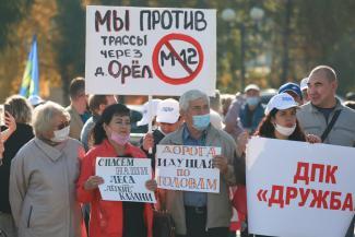 «Думал, буду воздухом дышать, а тут такое!»: в Казани «непозитивные люди», которые не хотят жить рядом с платной трассой М12, провели митинг