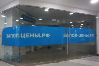 «За полцены - и я повёлся»: казанцев, погнавшихся за дешевыми айфонами, кинули на миллионы