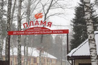 Китайским студентам в Казани запретили выход, а туристам - вход