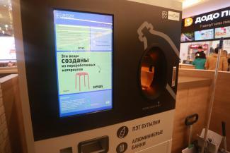 В Казани начали принимать пустые бутылки в обмен на талоны