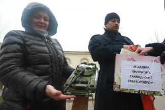 Жители Танкодрома решили припугнуть казанских чиновников танками