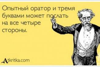 Министров Татарстана учат работать языком в обстановке строгой секретности