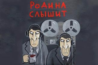 ФСБ в Татарстане берет под колпак госзаказы