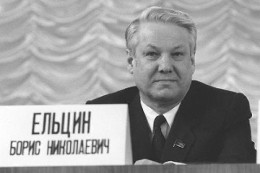 Выставку откроет Наина Ельцина