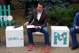 Министра Дамира Фаттахова на встрече с молодежью возмутила идея платить волонтерам