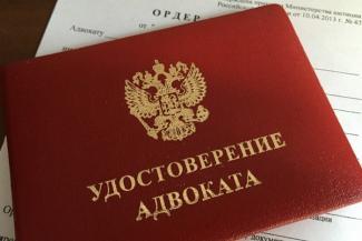В Казани бесплатный адвокат для бедных обманул клиентов и бюджет