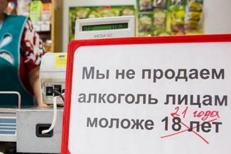 «Давайте тогда запретим 65-летним, они пьют больше»: казанцы - об инициативе минздрава запретить продажу крепкого алкоголя до 21 года
