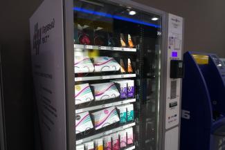 Анализируй это: в Казани появился автомат с тестами на беременность, алкоголь, хлор и плесень