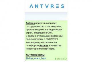 «Брали кредиты, закладывали квартиры, надеялись успеть»: в Казани рухнул «Антарес», вкладчики собираются пытать счастья в других финансовых пирамидах