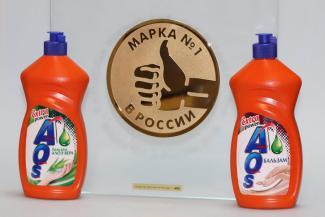 Казанский АОS стал маркой №1 в России