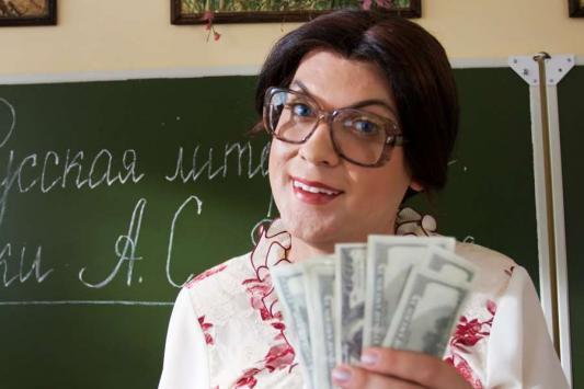 Школы дали задний ход: родителям возвращают деньги