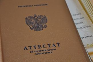 Родители казанских девятиклассников, которых не берут в десятый, дошли до прокуратуры