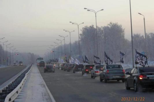 Фото facebook.com/alkhilafah