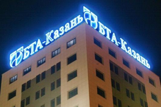 У экс-банкира в Татарстане – миллиардные проблемы из-за недвижимости