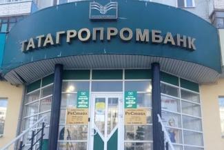 Банки в Татарстане лопаются, как мыльные пузыри