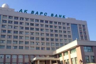 Инвестиционный аналитик из Франкфурта предрек крах «Ак Барса», а банк опровергает