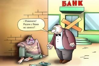 Казанский Спурт Банк вконец «испуртился»?