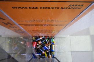 Конец цивилизации: в Казани исчезли 30 урн для батареек, установленные два месяца назад