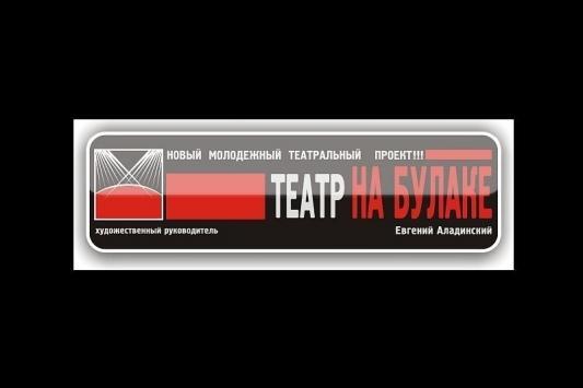 """Татарстанцев приглашают в """"Класс коррекции"""""""