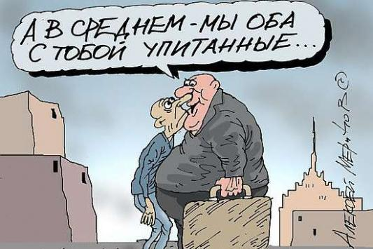 Рис. Алексея Меринова www.mk.ru/merinov/