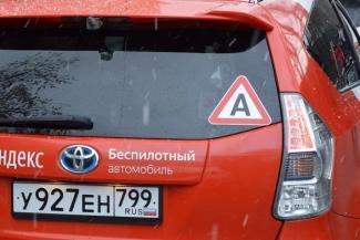 Фото automobili.ru