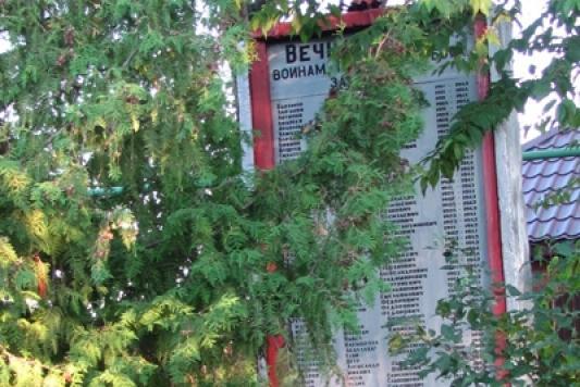 В Новопольском сняли с баланса  памятник погибшим односельчанам