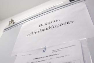 В добровольцы не записывают: в Казани засекретили испытание вакцины от ковида