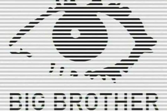 «Большой брат» проследит за детским контингентом в Татарстане