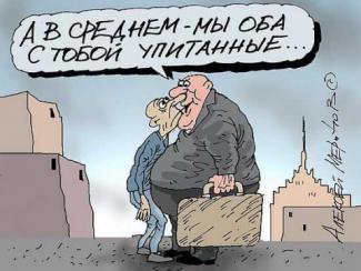 «Есть богатые и есть те, кто ищет желтые ценники в магазинах»: почему в Татарстане практически не оказалось представителей среднего класса