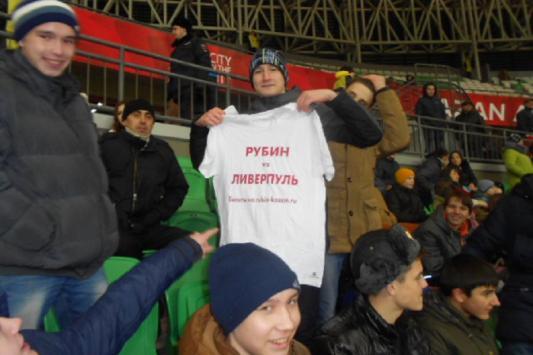 Инспекторов УЕФА в Казани взяли числом