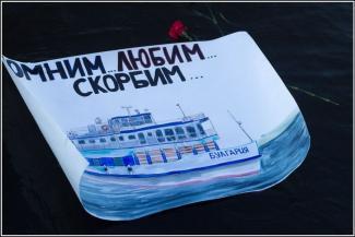 В конкурсе киносценариев победила «Булгария»