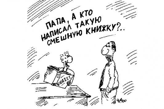 Дефицит бюджета Татарстана вырос в 3,2 раза