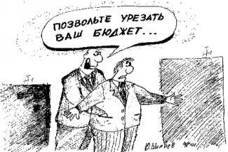 Деньги есть, но вы держитесь: депутаты обсудили проект бюджета Татарстана на 2017 год