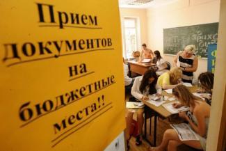 В вузах Татарстана урезали бюджетные места