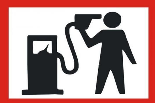 Кто ответит за бензин?